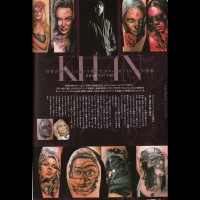 Khan Tattoo - Interview & Article 096